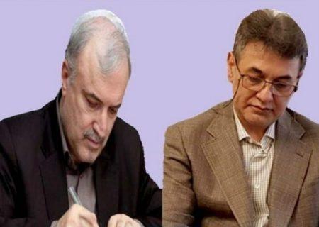 یک مازندرانی مدیر عامل جدید سازمان بیمه سلامت ایران شد