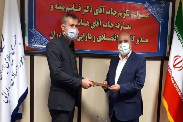 اسماعیل هاشمی مدیرکل جدید امور اقتصادی و دارایی مازندران شد