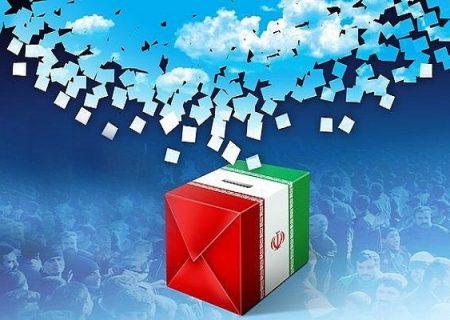 انتخابات سیزدهمین دوره ریاست جمهوری اسلامی ایران با حمایت و حضور گسترده مردم