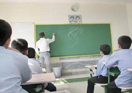 آمار معلمین معتاد چشمگیر است؟/ هیچ رمقی برای آموزش و پرورش نمانده!