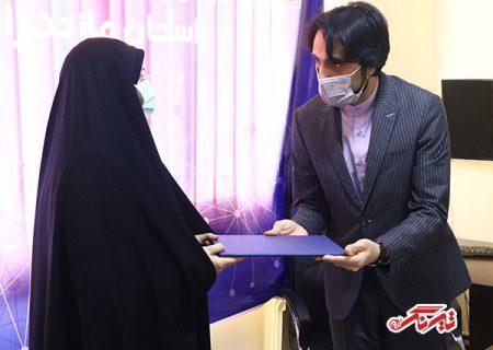 سید مصطفی فلاح سرپرست اداره کل ICT مازندران شد + تصاویر