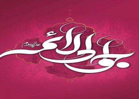 سه اصل مهم در امامت و رهبری شیعیان در دوران امام نهم/ امام جواد (ع) با چه راهکاری با دشمنان مبارزه میکرد؟
