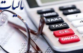 حقوق ۱۶ میلیون تومانی هنرمندان، معاف از مالیات!/پایه های جدید مالیاتی چقدر درآمدزاست؟