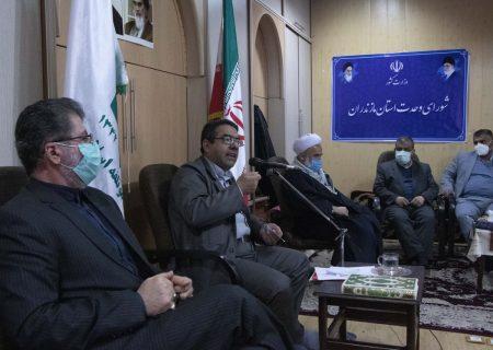 دورخیز اصولگرایان مازندران برای سه انتخابات پیش رو