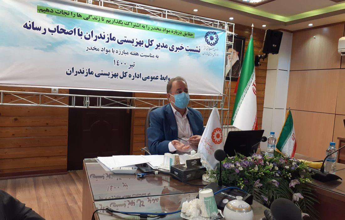 فعالیت ۸ هزار نفر سفیر پیشگیری از اعتیاد در استان