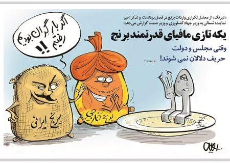 یکه تازی مافیای قدرتمند برنج/ وقتی مجلس و دولت حریف دلالان نمی شوند!