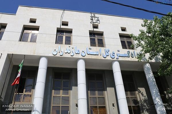 تقدیر تیرنگ از دادگستری مازندران در برخورد با فساد