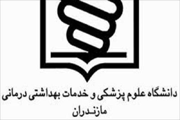 بازدید معاون درمان دانشگاه علوم پزشکی مازندران از بیمارستان شهید بهشتی نوشهر