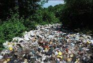ضرورت تصفیه زباله به شیوه های مدرن
