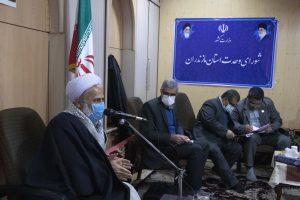 جلسه شورای وحدت مرکز مازندران برگزار شد