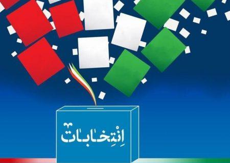 بورس رنگ انتخابات می گیرد؟/نکات بورسی که کاندیدها باید بدانند!
