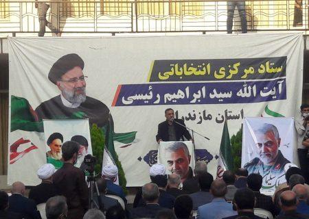 ستاد مرکزی انتخاباتی آیت الله رئیسی در مازندران افتتاح شد
