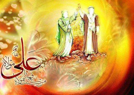 و این چه حجه الوداعی است که عید می شود و غدیر….